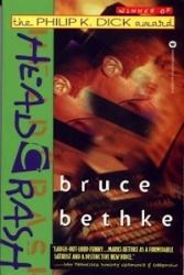 Bruce Bethke B